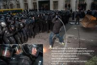 18-year-olds-conscripts-getting-a-biting-by-demonstrators-for-several-hours-while-ukrainian-police-special-force-hides-behind-them-Ukraine-01-12-2013