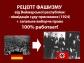 Рецепт фашизму від Веймарської Республіки: ліквідація суду присяжних + загальне виборче право. 100% работаєт!