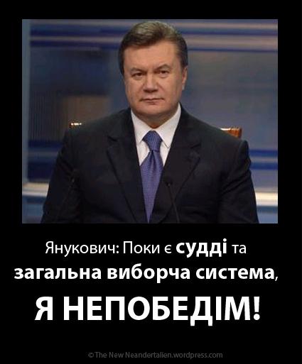 """Гройсман обещает """"страну новых возможностей"""", если Рада проголосует за Конституцию Порошенко - Цензор.НЕТ 5710"""