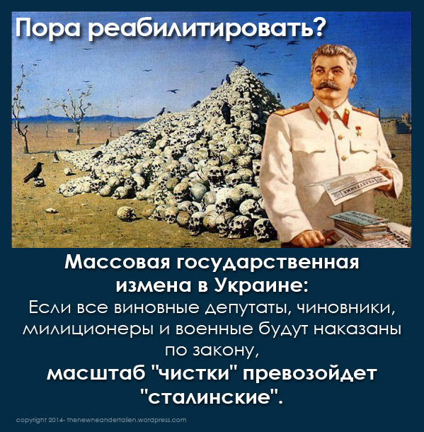 If-all-the-guilty-of-treason-in-Ukraine-will-be-punished-according-to-the-law-the-scale-of-repression-will-surpass-that-under-Stalin