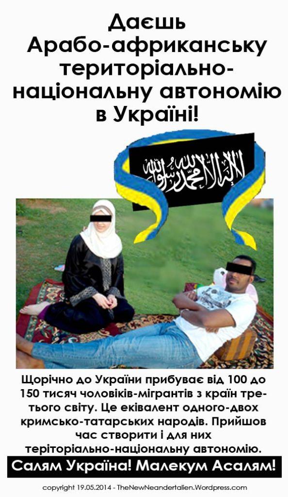 Арабо-африканская автономия в Украине