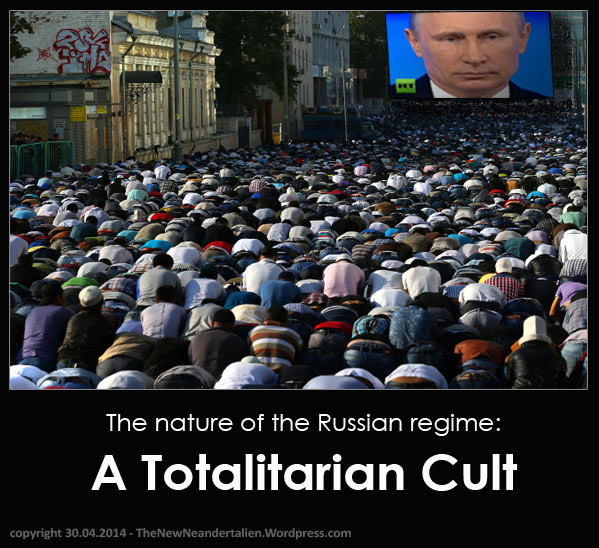 The Nature of Putin's regime: a suicidal cult