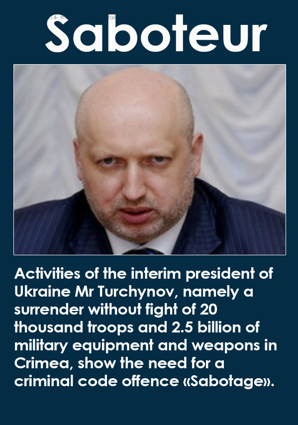 Saboteur - Mr. Turchinov, the saboteur that surrendered Crimea without a fight
