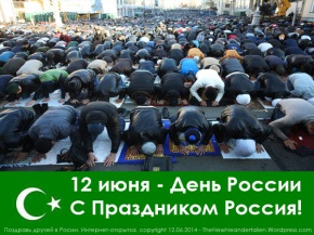 Russia-National-Day---June-12---One-hundred-thousand-Muslims-celebrate-it-in-Moscow---12.06