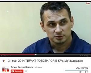 "Oleg Sentsov - arrested by Kremlin Gestapo in Crimea as ""terrorist"""