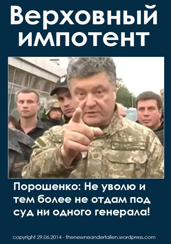 На территории Киева и области арсеналов, похожих по наполнению на калиновский или балаклейский, нет, - Генштаб ВСУ - Цензор.НЕТ 102