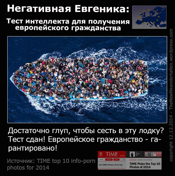 Negatif-Eugenisism---boat-of-stupid-future-EU-citizens---English