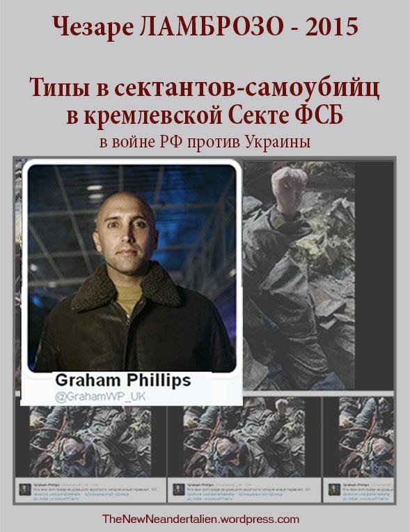 Чезаре ЛАМБРОЗО - 2015  Типы в сектантов-самоубийц   в кремлевской Секте ФСБ На обложке - Graham Phillips, Гехем Филлипс, сектант.