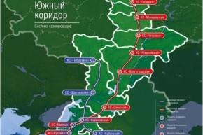 "Vulnerable Gazprom's ""Pisarevka-Anapa"" Pipeline - Уязвимый участок Газпромовского трубопровода «Писаревка-Анапа» (2013)"