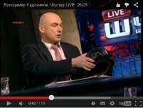 Мусор Евдокимов показывает шлем и врет, что Билый стрелял. Позже на видео камеры ресторана - боевики Сокола были без шлемов.