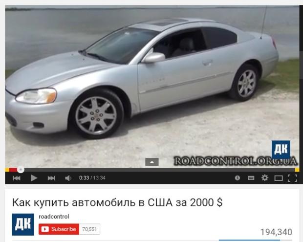 Революция Патриотов - это хорошо для Обывателя - как купить машину за 2000долл. в США -  Revolution of Patriots is good for proles - how to buy a car for 2000USD in US