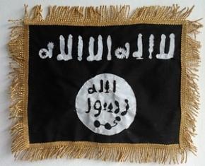 Dildo-ISIS - Фалло-ИГИШ