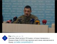 Краснова пытали СБУшники из Крыма. Технология гибридной оккупации - это замена кадров на предателей. В данном случае - в СБУ.