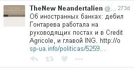"""Правило выживания: глава Национального Банка Украины Гонтарева является ИДИОТОМ. И используется как """"технология"""" в гибридной экономической войне против украинского Продуктивного Класса. https://twitter.com/N_Neandertalien Search: Гонтарева"""