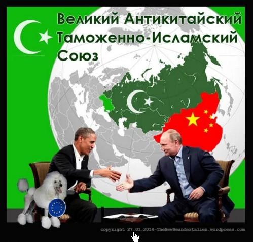 """Группировка """"ЦРУ - Госдепартамент - Администрация Обамы - кандидат Хилари Клинтон"""" создает Оруэлловскую Раша-Евразию. Первый этап - саботаж и слив Украины под контроль Кремля."""