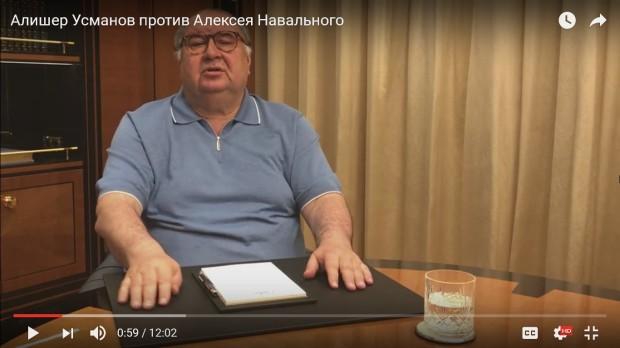 Диабетик Алишер Усманов