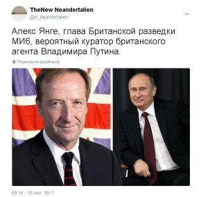 Алекс Янге, глава Британской разведки МИ6, вероятный куратор британского агента Владимира Путина. Media preview
